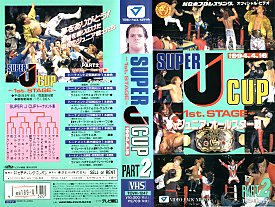 NJ SUPER J CUP 4-16-94 Part 2