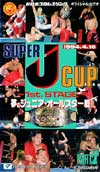 NJ SUPER J CUP 4-16-94 Part 1